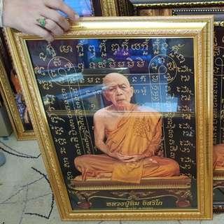 LP TIM Wat Lahanrai