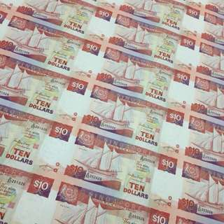 40-in-1 $10 Singapore ship uncut sheet