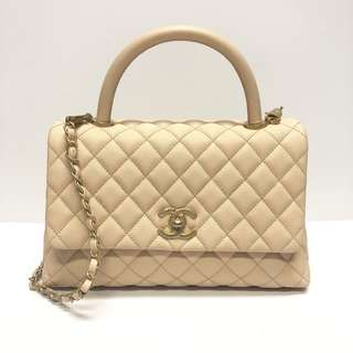 Authentic Chanel Coco Medium