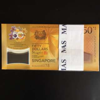 AA 100 running $50 Singapore-Brunei CIA notes