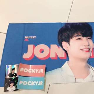 Nu'est nuest w jr slogan set