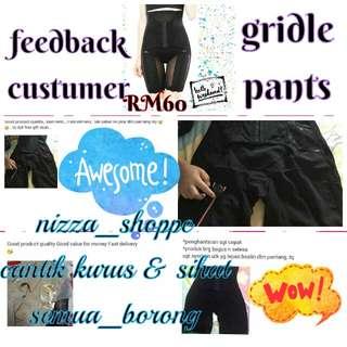 PREMIUM GRIDLE PANTS
