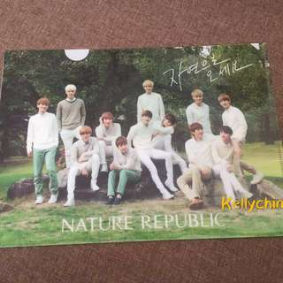 EXO Nature Republic File