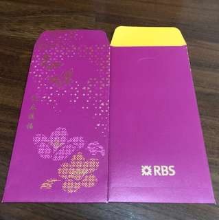 The Royal Bank of Scotland Red Packets. 1 Pack