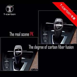 Real Carbon Fiber BMW Gear Knob Cover & Patch Cover (Ready stock)