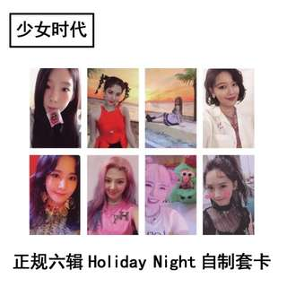 SNSD/GIRLS GENERATION HOLIDAY NIGHT UNOFFICIAL ALBUM PHOTOCARDS