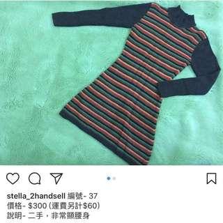 長袖二手洋裝-37