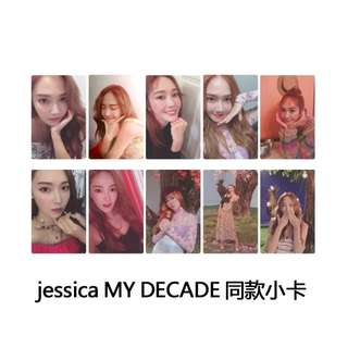 JESSICA JUNG MY DECADE UNOFFICIAL ALBUM PHOTOCARDS