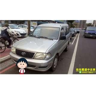 2004 瑞獅 1.8 車美氣氛棒 代步載貨皆方便 3500元即可交車