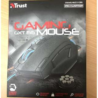 Trust 155 Gaming Mouse