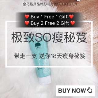 Susenji 瘦身奇 Get FREE Gift