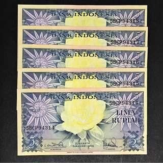 Indonesia 1959 5 X 5 rupiah consecutive Unc