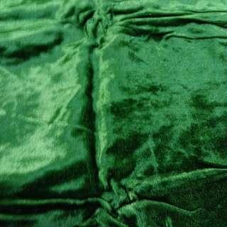 Green furry cloth