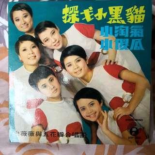 Vinyl Record小唱片