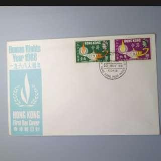 1968年 國際人權年紀念郵票首日封