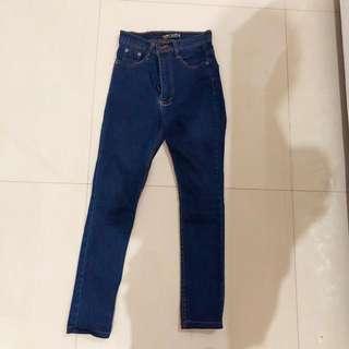 Punny highwaits jeans