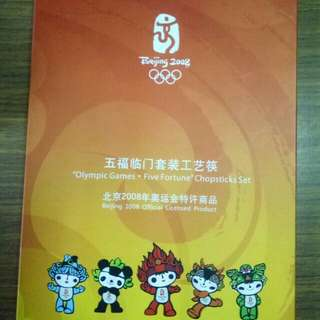 Beijing 2008 Olympic Games Five Fortune Chopsticks Set