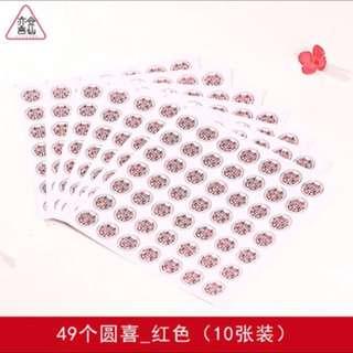 Mini xi stickers GDL