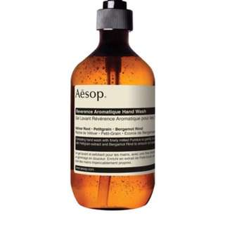 Aesop Reverence Aromatique Hand Wash 500