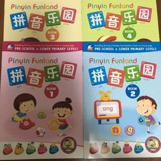Chinese books with pen reader