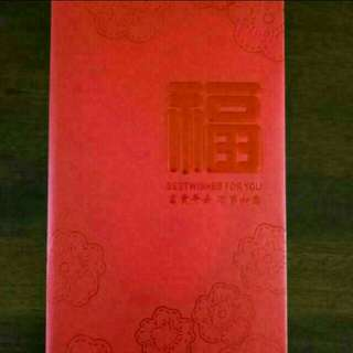 BN Iora Red Packet (Best wishes, fortune, 福)
