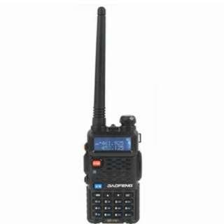 Baofeng/Pofung UV5R VHF/UHF Dual Band 2-Way Radio