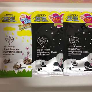 Black Pearl Brightening mask and Snail Essence Hydrating Mask
