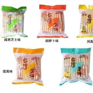 倍利客台灣風味米餅 咸香芝士味/ 蛋黃味/ 胡蘿蔔味/ 鳳梨味/ 芒果味 350g x3