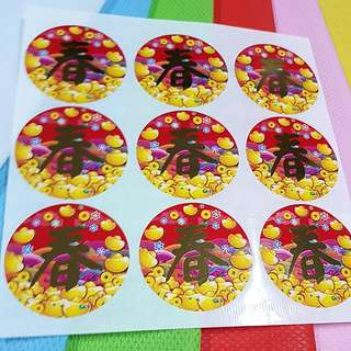 ❌SOLD OUT❌ CNY Stickers ↪ Spring 春 💱 $0.80 Each Sheet (9 Round Pieces)/ $6.50 for 10 Sheets