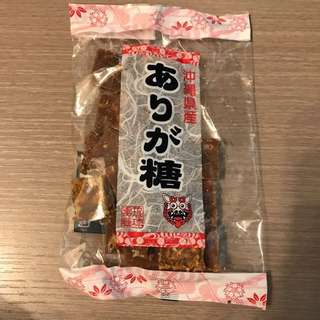 沖繩黑糖 100g Brown Sugar from Okinawa Japan