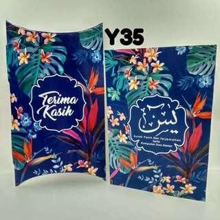 New Design Yasin Berkat/ Doorgift