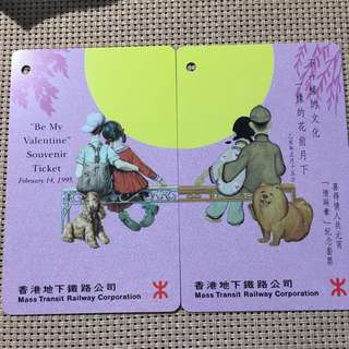 MTR 情人節紀念車票