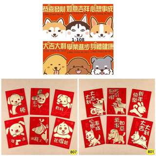 *PROMO* Cute designer red Packets