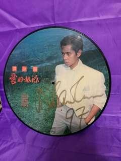 譚詠麟愛的根源絕版圖案親筆簽名黑膠碟