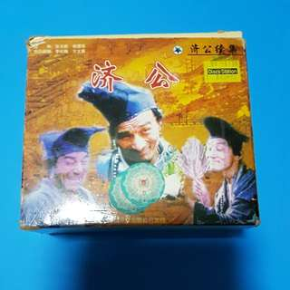 Chinese Drama 济公 VCD