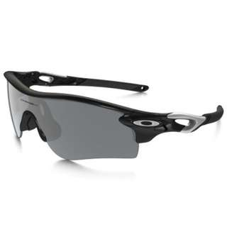 Authentic Oakley Radarlock Path Sunglasses