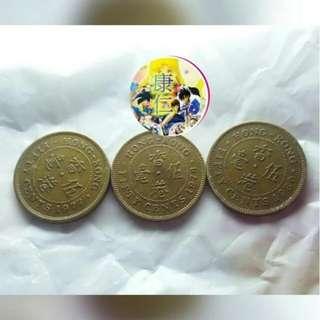 5毫 香港 1977 1980 1978 三個 錢幣 0.5元 香港 英女皇