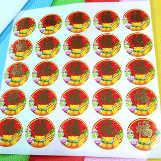 CNY Stickers ↪ 福, 春 💱 $0.80 Each Sheet (25 Round Pieces)/ $6.50 for 10 Sheets