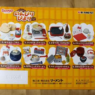 Re-ment rement Sanrio Hello Kitty Kitchen