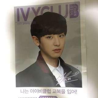 Exo簽名poster