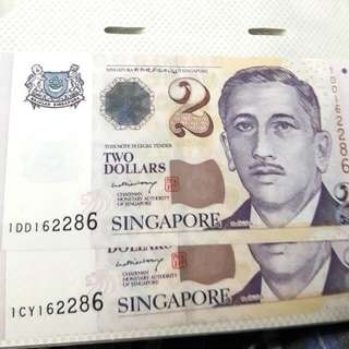 Brand new same numbered 2 dollared notes