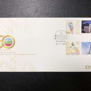 📮TVB 50周年首日封✉️連郵票全套(金裝版)最後一套