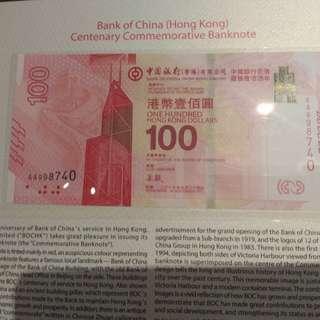 中銀百年華誕紀念鈔 單張 AA998740