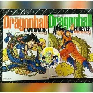 龍珠 完全版 公式手冊  DRAGON BALL 文化傳信 香港版 LANDMARK FOREVER 少年 人造人篇  魔人布歐