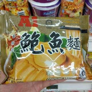 星加坡A1 鮑魚麵