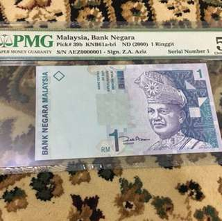 Rm1 Super Duper Low Number 0000001