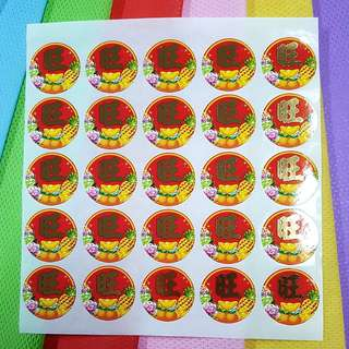 CNY Stickers ↪ 旺 招财进宝 💱 $0.80 Each Sheet (25 Round Pieces)/ $6.50 for 10 Sheets