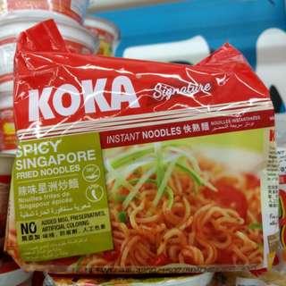 KOKA 星加坡即食麵始祖