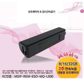 Audio Recorder Battery Bank For long Recording Hours Korea Made