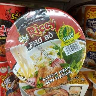 即食越南河粉
